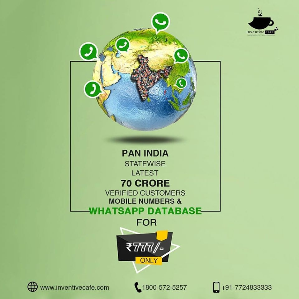 Pan India Database 70 CR